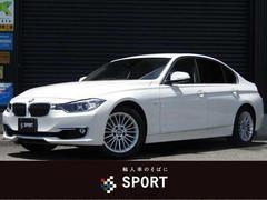 BMW320iラグジュアリー 純正HDDナビ 黒革 バックカメラ