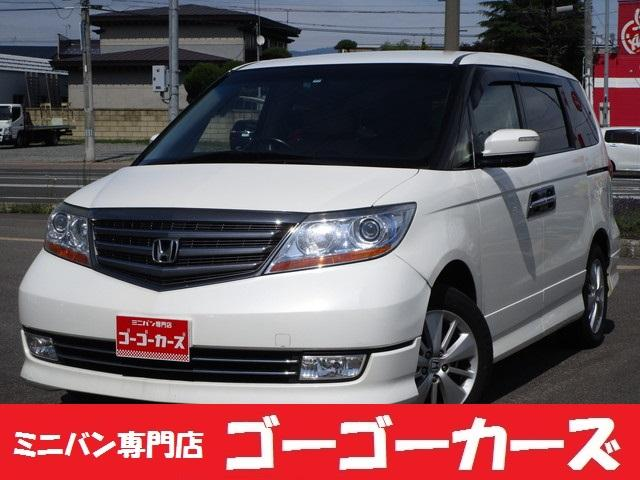 S 4WD 1年間保証付き 寒冷地仕様