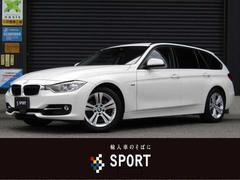 BMW320iツーリング スポーツ 純正ナビ アクティブクルーズ
