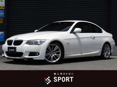 BMW320i Mスポーツパッケージ 1オーナー 純正HDDナビ