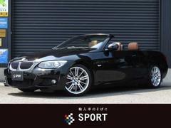 BMW335iカブリオレ Mスポーツパッケージ 1オーナー 茶革