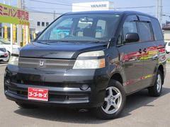 ヴォクシートランスX 4WD 1年間保証付き 5人乗り