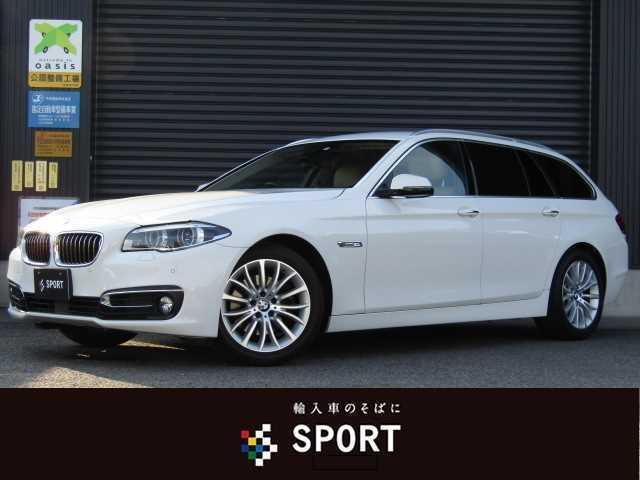 BMW 528iツーリング ラグジュアリー ナビ 本革 LEDヘッド