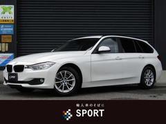BMW320dブルーパフォーマンス ツーリング 純正HDDナビ