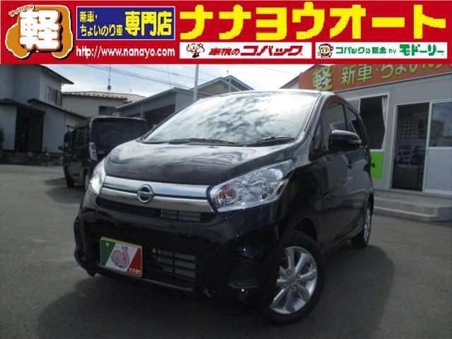 日産 X モカセレクション 4WD