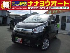 デイズX モカセレクション 4WD