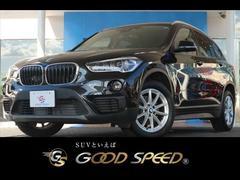 BMW X1xDrive18d xLine RHD 自動ブレーキ