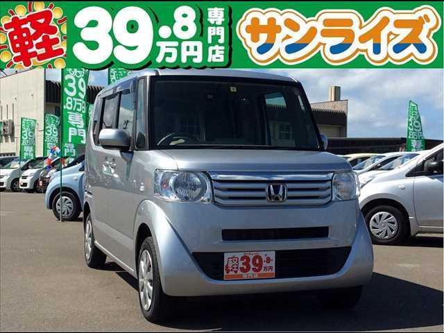 ホンダ G 4WD DVDナビ