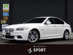 BMWアクティブハイブリッド5 Mスポーツ 黒革シート サンルーフ