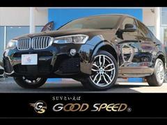 BMW X4xDrive35i M Sport 本革 自動ブレーキー