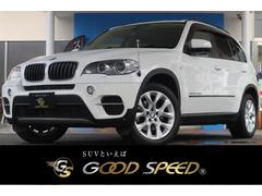 BMW X5 xDrive35d BluePerformance 本革