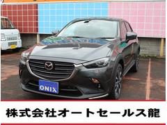CX−320S PROACTIVE S Package