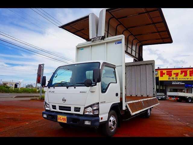 アトラストラック(日産)中古車画像