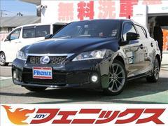 CTCT200h Fスポーツ本革サンルーフHDDナビBカメラ