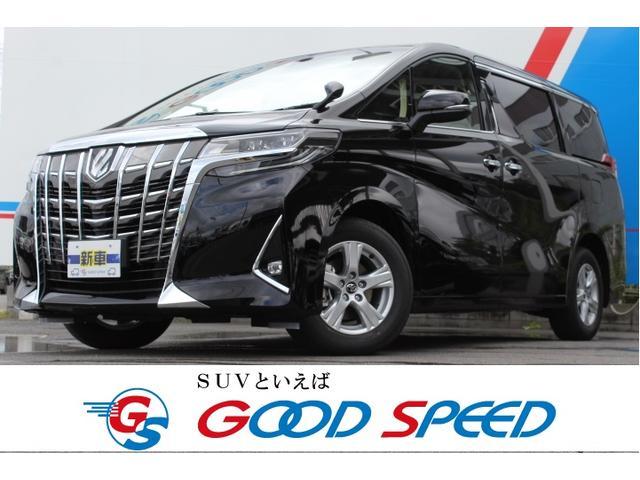 アルファード(トヨタ)2.5X 中古車画像