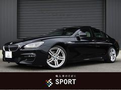 BMW640iグランクーペ Mスポーツ サンルーフ ホワイトレザー