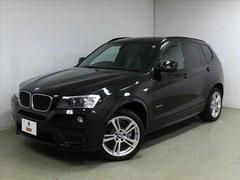 BMW X3xDrive20i M Sport パッケージ 4WD
