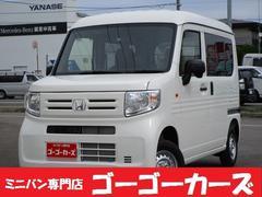 N−VANG 4WD 届出済未使用車 横滑り防止装置