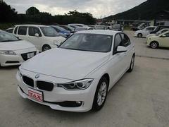 BMW320d Modern