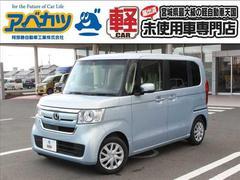 N BOXG・EX Honda SENSING 届出済未使用車