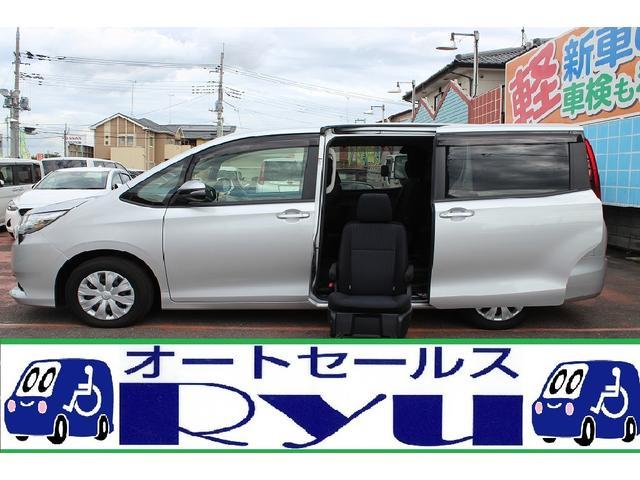 トヨタ X セカンドリフトアップシート
