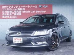 VW パサートヴァリアントTDIハイライン RAYSホイール ローダウン