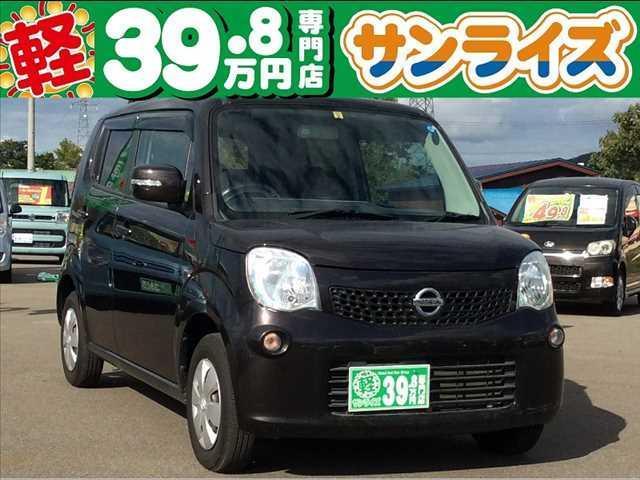 日産 X FOUR 4WD ナビ付き プッシュスタート