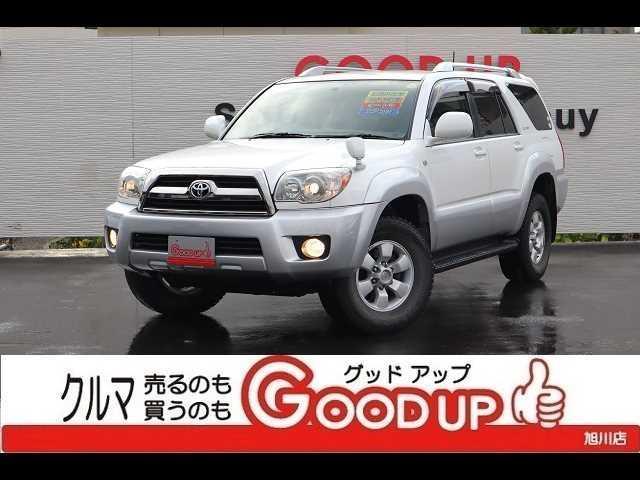 トヨタ SSR-X リミテッド 60th スペシャルエディション