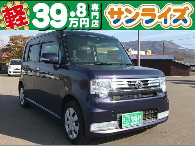 トヨタ カスタムX 4WD HID ナビ付