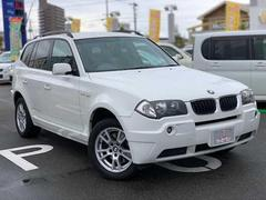BMW X32.5i ETC・HID