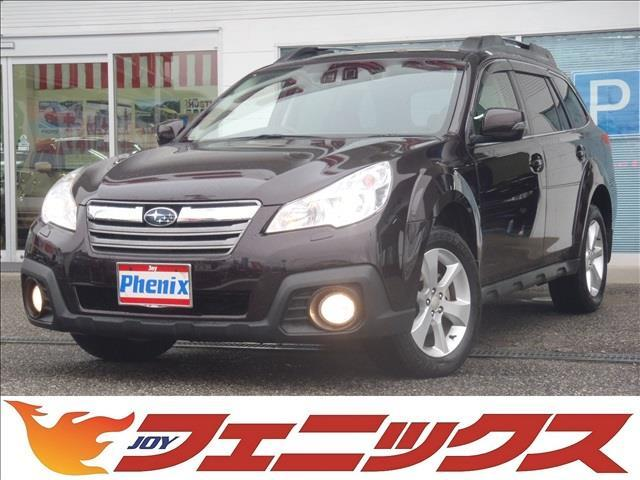 スバル 2.5i EyeSight EX EditionII4WD