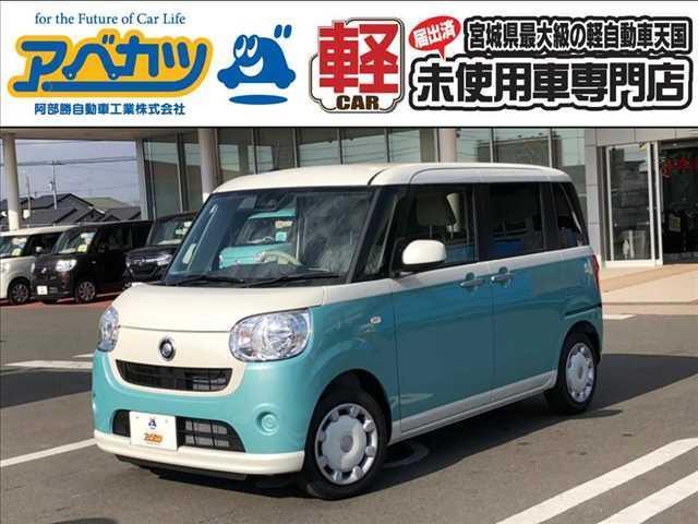 """ダイハツ X """"SAIII"""" 届出済み未使用車 運転支援"""