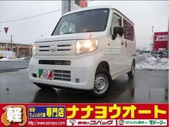 N−VANG・Honda SENSING 4WD