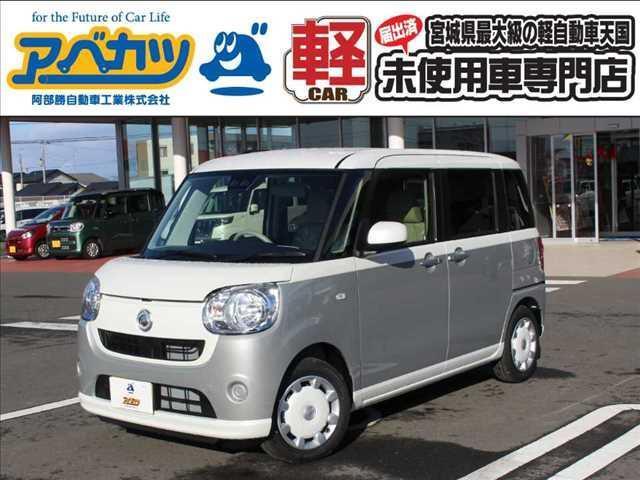 ダイハツ X SAIII 届出済未使用車 両側電動スライド 運転支援