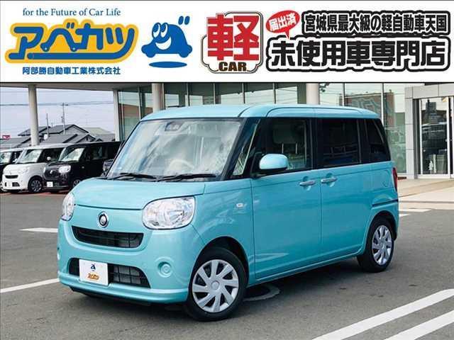 """ダイハツ L """"SAIII""""  届け出済み未使用車 運転支援"""