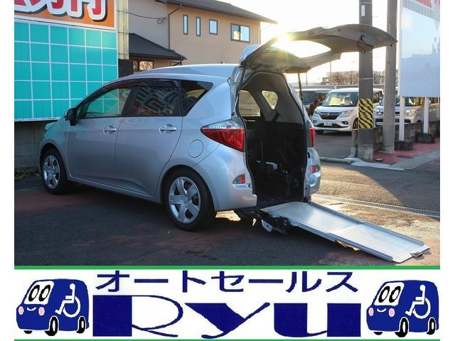 トヨタ X リアスロープ車 1基3人乗り 福祉車両 非課税