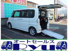 タントスローパー カスタムXSAIII車いす移動車非課税