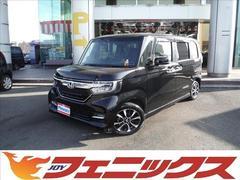N BOXG・L Honda SENSING 社外メモリー地デジナビ