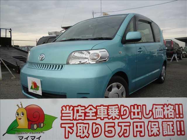 トヨタ 130i Cパッケージ ワンオーナー車走行6.5万キロ ナビ
