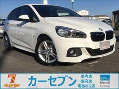 BMW218dアクティブツアラー Mスポーツ 純正ナビ・Rモニタ