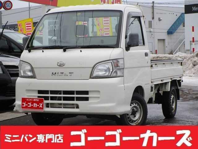 ダイハツ スペシャル 4WD 1年保証 走行約5万km 切替式4WD