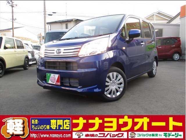 """ダイハツ L """"SAIII"""" 4WD"""