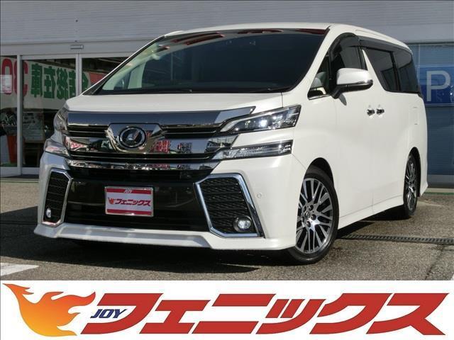 トヨタ 3.5ZA Gエディション4WD本革JBLサウンド車高調