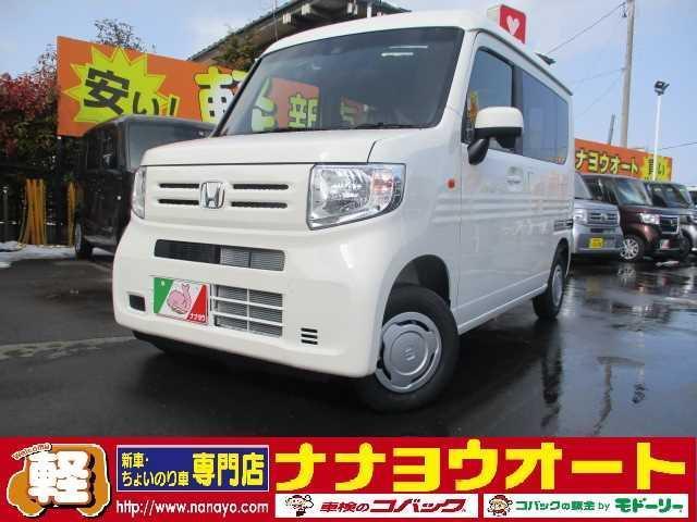 ホンダ L・Honda SENSING 4WD