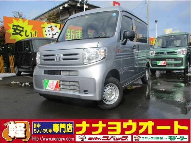 ホンダ G 4WD