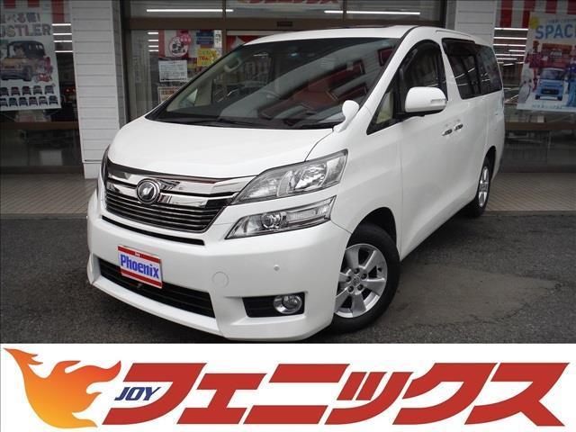 トヨタ 3.5V4WDプリクラッシュセーフティーHDDツインナビ