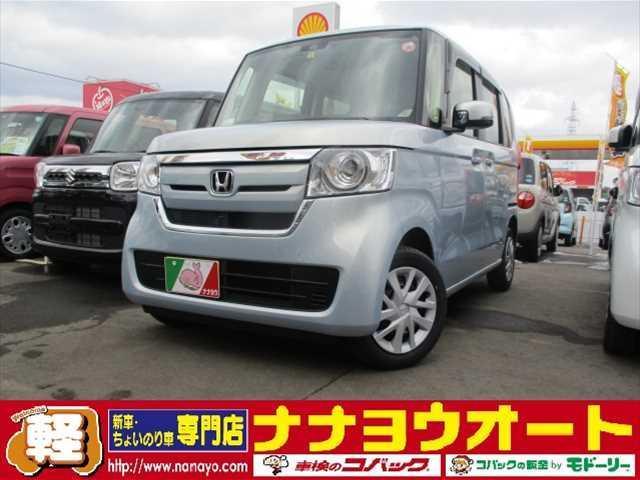 ホンダ G Honda SENSING 4WD