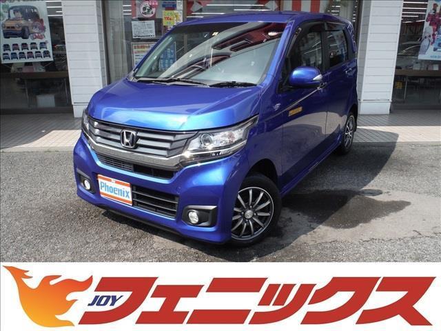 ホンダ G・Lパッケージ4WDクルコンHIDシートヒーターBモニター