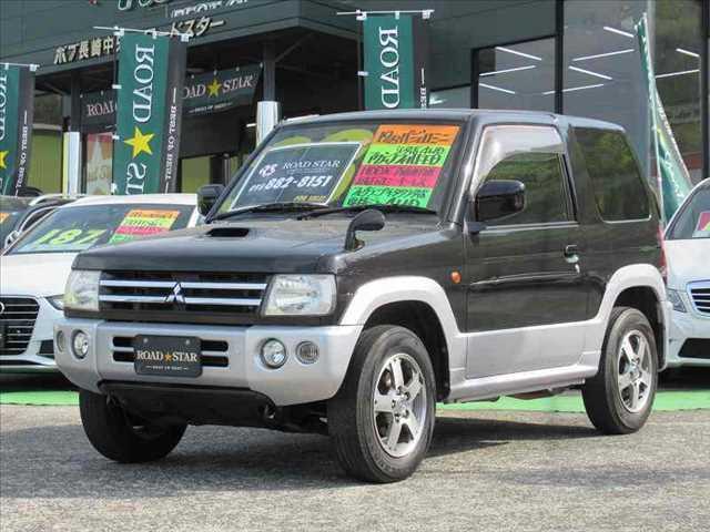 三菱 アクティブフィールドエディション HDDナビ ターボ 4WD