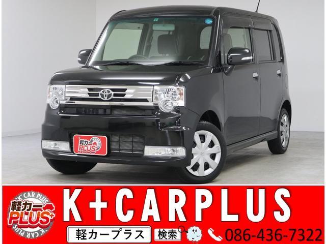 トヨタ カスタムX キーフリーシステム 社外ナビ フルセグ バック